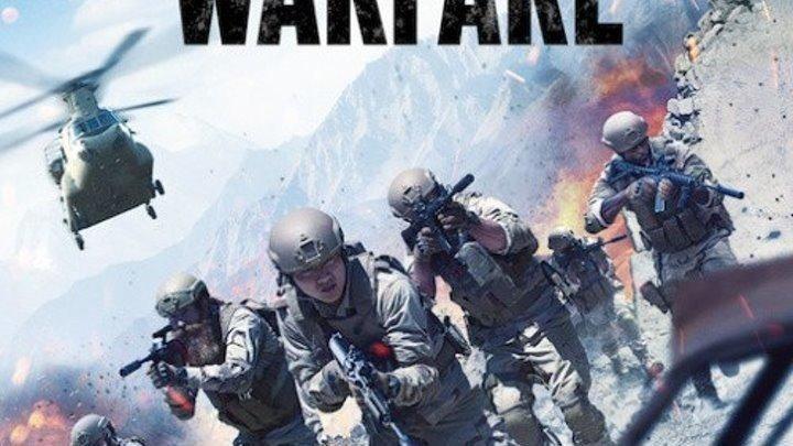Изгои войны_Охота_Rogue Warfare_The Hunt. 2019. Боевик