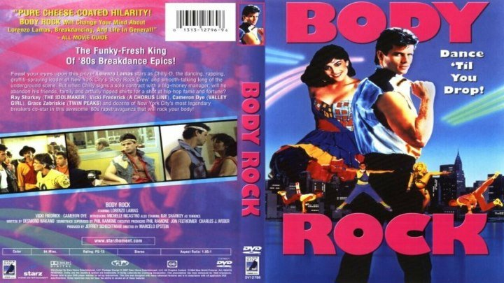 «Рок тела» / Body Rock (1984) Драма, Музыкальный, Мюзикл