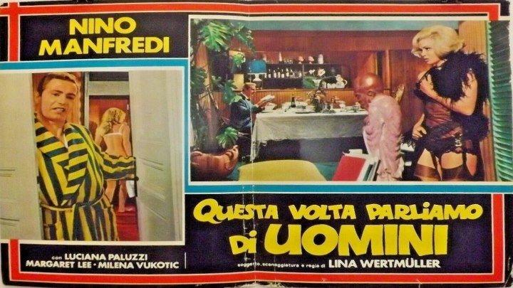 На этот раз поговорим о мужчинах (Италия 1965) Драма, Комедия ツ