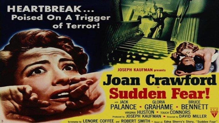 Внезапный Страх (1952) Нуар (черный фильм), Триллер ✰ BDRip 1080p