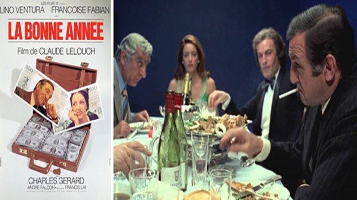С новым годом! (Франция, Италия 1973 ᴴᴰ) 16+ Арт-хаус, Комедия, Криминал ✰