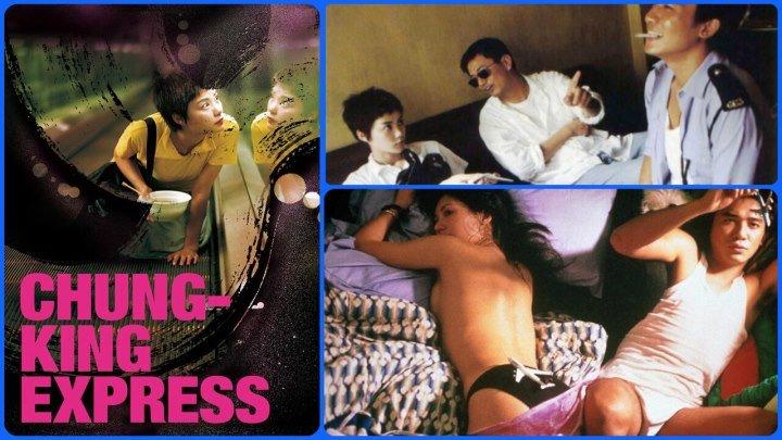 Чунгкингский экспресс (Гонконг 1994) 16+ Детектив, Драма, Комедия, Мелодрама, Арт-хаус