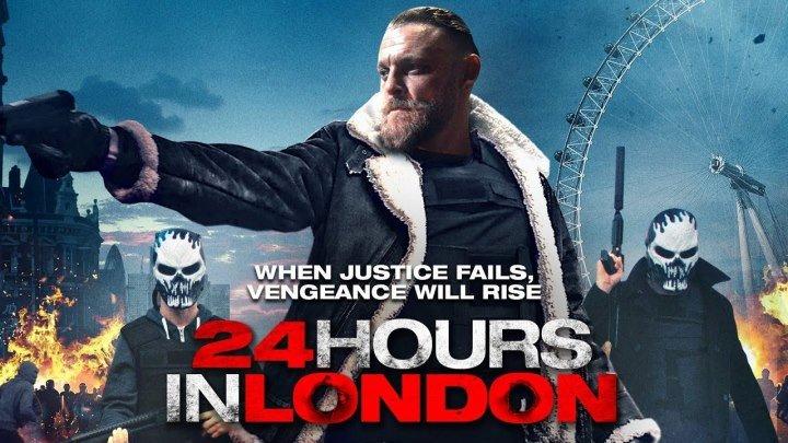 24 часа в Лондоне (2020) HD