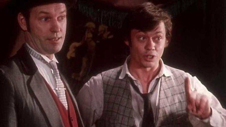 Трест, который лопнул (1982). комедия,