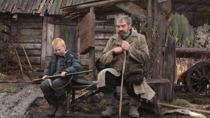 Сибирь. Монамур (2011)/ драма