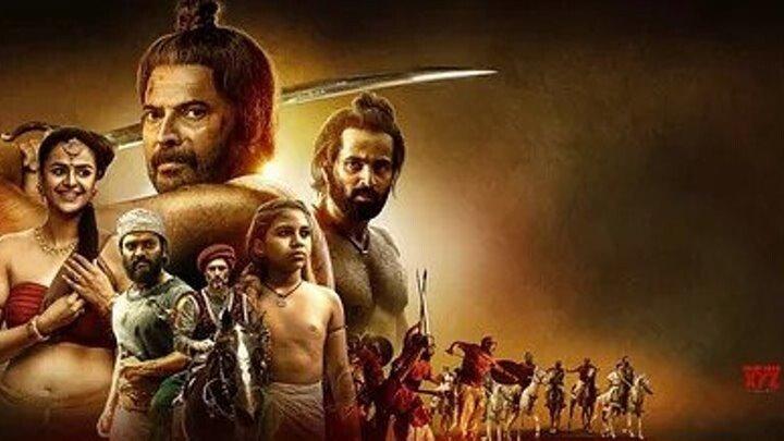 Мамангам 2020 боевик, военный, драма, история