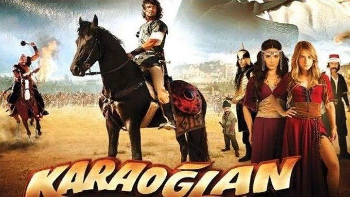 Караоглан (2013) Приключения, боевик, история