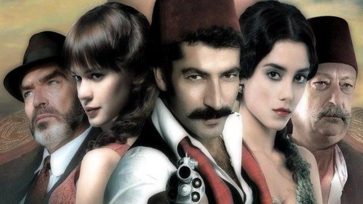 Последний оттоман: Яндим Али (2007) Боевик, комедия, драма, военный