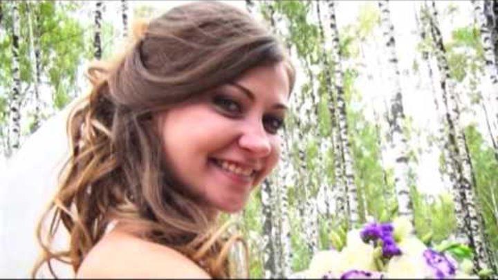 Свадебные клипы. Видеосъёмка свадеб в Новозыбкове. +79050545884