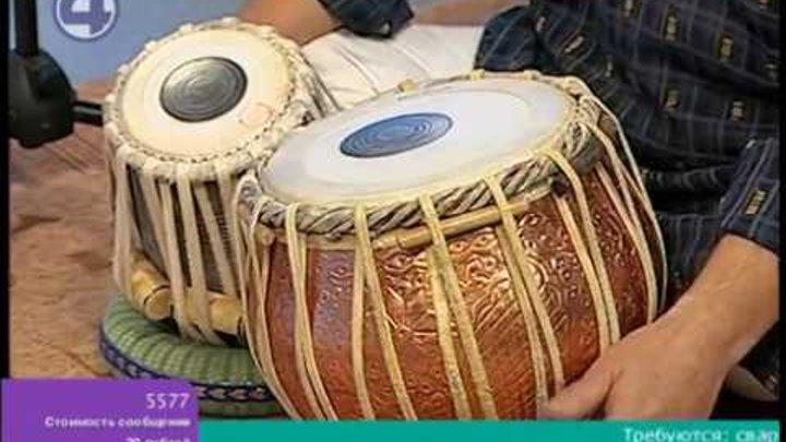 Индийский музыкант 4 канал. Выпуск 25.10.2017