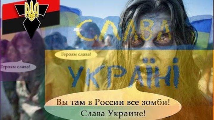 Картинка зомби слава украине