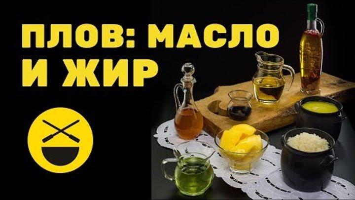 Видеозаписи Шеф-повар Gif рецепты ВКонтакте