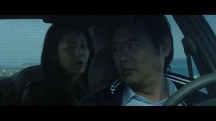 Заговорщица ( 2013 ) смотреть на русском корейский фильм ))