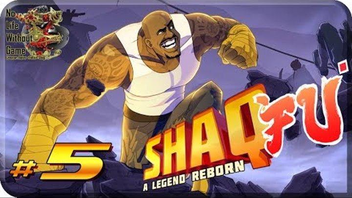 Shaq-Fu: A Legend Reborn[#5] - Бенедикт (Прохождение на русском(Без комментариев))