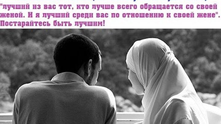 Мусульманские картинки про сестру с надписями