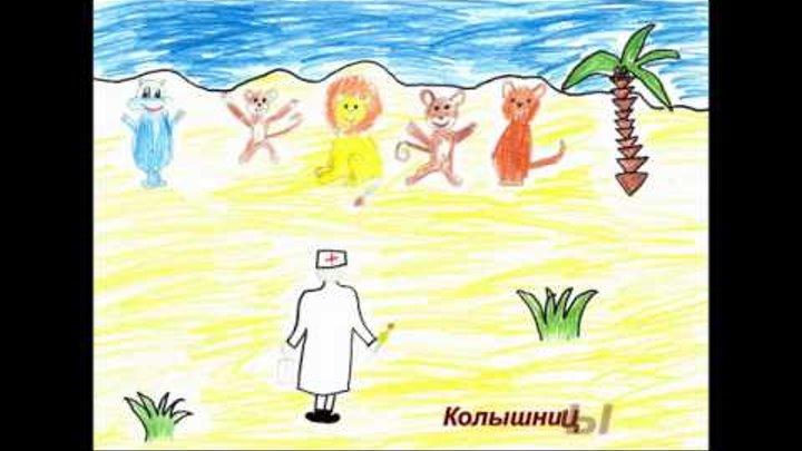 использовании доктор айболит рисунки для читательского дневника этом уроке рисования