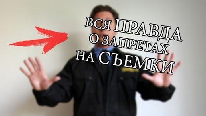 что нельзя фотографировать в белоруссии противоположность уже