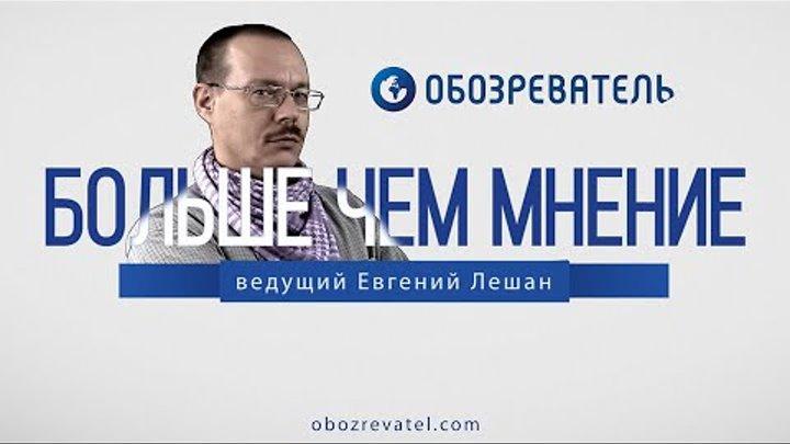 Закон Савченко: кому выгоден выход из тюрьмы убийц и маньяков