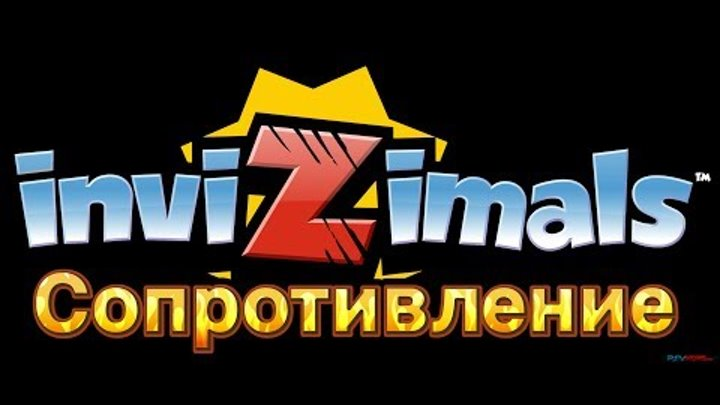 Invizimals: The Resistance is Coming to PS Vita