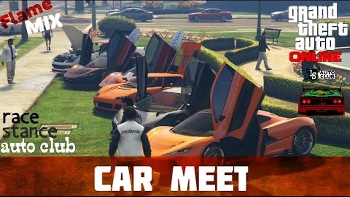 GTA 5 Online - Exotic Car Meet | Car Show | Cruising | Racing | БПАН