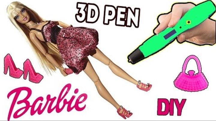 3D ручка рисуем купальник для Барби/ 3D Pen Barbie clothes(Elsa and Anna from Frozen)