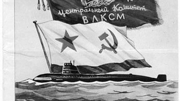 ВВМУПП. 70 лет