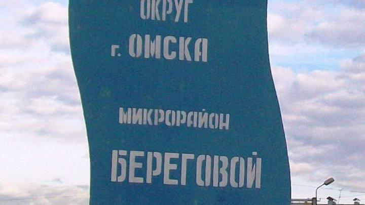"""""""Мелодия слез"""" Центральной улицы."""