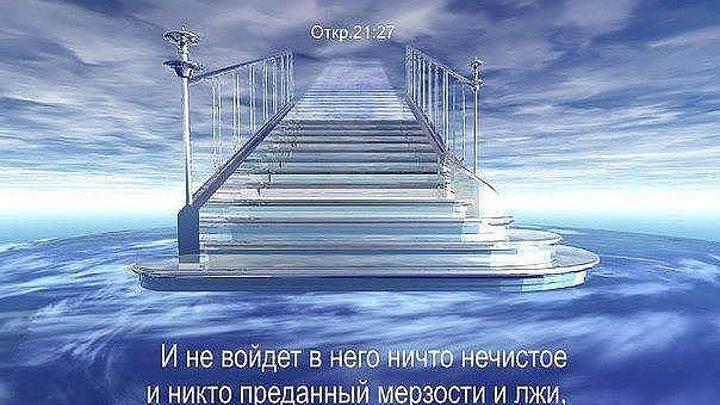Книга Откровения Иоанна Богослова (1 глава )