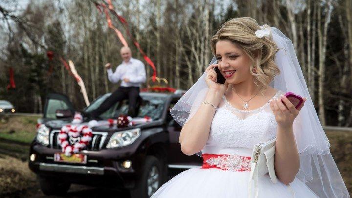 Свадебный клип бродяга