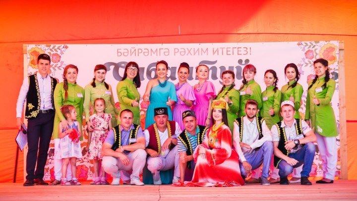 Местная общественная татарско-национальная культурная автономия г.Лесосибирска!