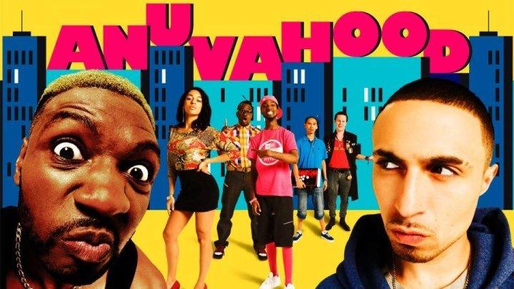 Как стать крутым _ Anuvahood (2011)