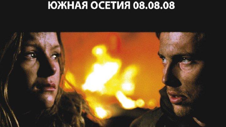 Olimpius Inferno.