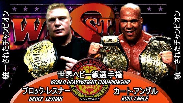 RudoReels.com Best of Kurt Angle Kurt Angle vs Brock Lesnar in IGF