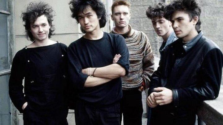 КИНО – Конец Каникул (1986) (РАРИТЕТ)