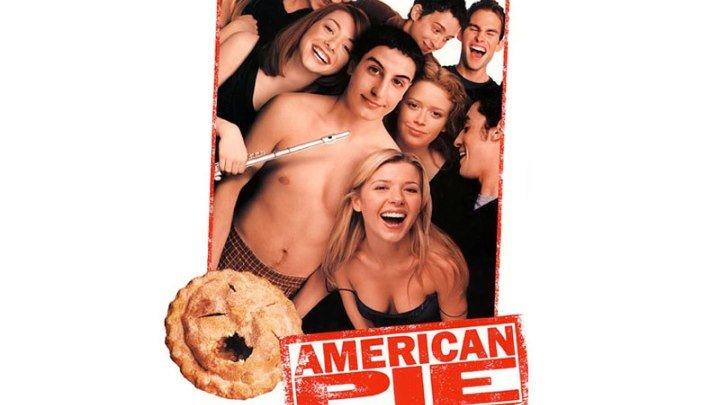 """Юмор и Кино ツ [18] """"Американский пирог 1"""" часть (1999 год)"""