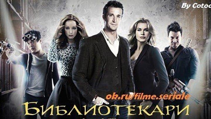 1 сезон 10 серия (финал сезона) BaibaKo HD