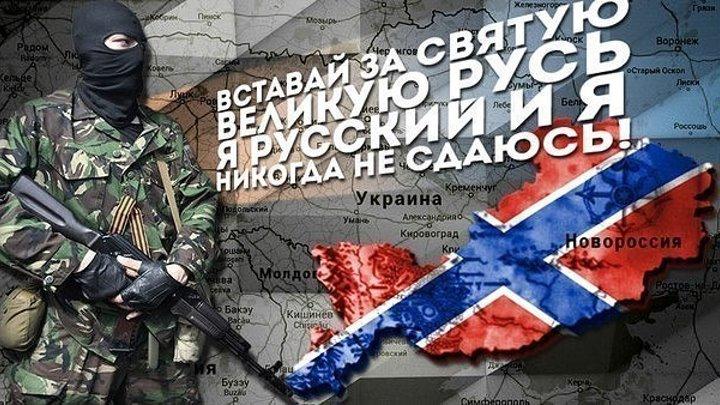 Это Донбасс!