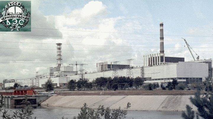 Лучший документальный фильм об аварии на Чернобыльской АЭС.