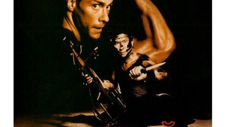 Черный орел 1988 Полная версия фильма Жан Клод Ван Дамм