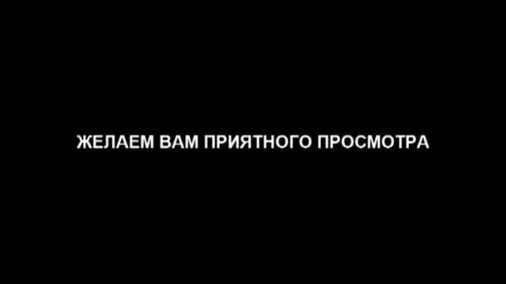 Красавица и чудовище, 1 сезон, 1 серия
