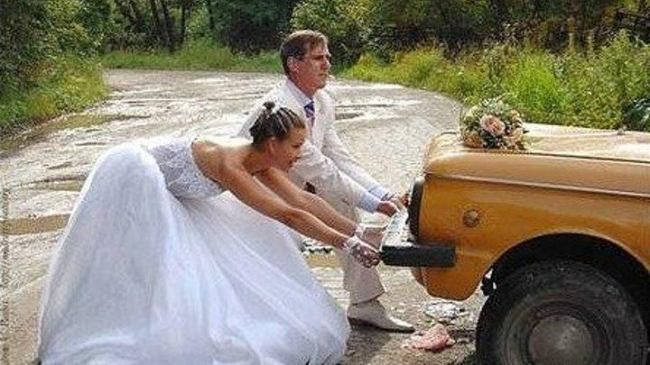 Самые прикольные свадьбы! Попробуй не заржать)))