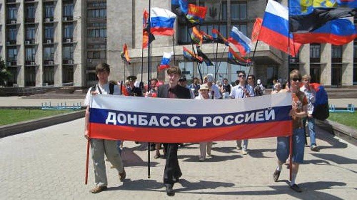 Предсказание о восточной Украине