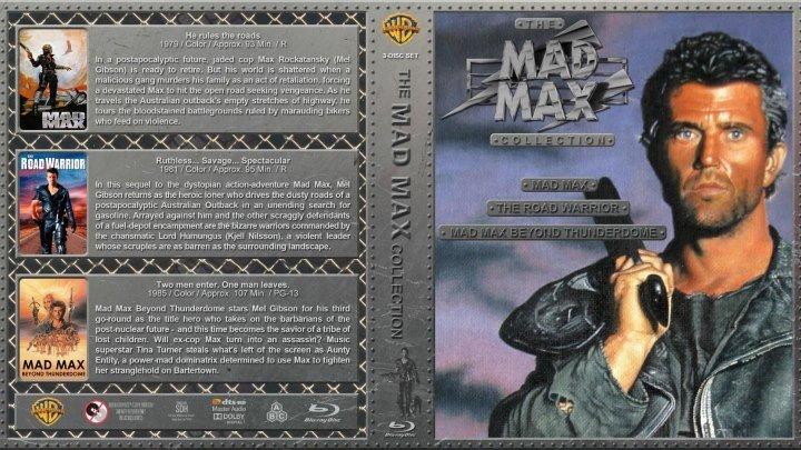 Трилогия: /3 in 1/ Безумный Макс /Mad Max/ [1979] + Безумный Макс -II: Воин дороги /Mad Max -II: The Road Warrior/ [1981] + Безумный Макс -III: Под куполом грома /Mad Max Beyond Thunderdome/ [1985]