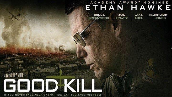 Хорошее убийство 2014 HD+ [Видео группы Кино - Фильмы]