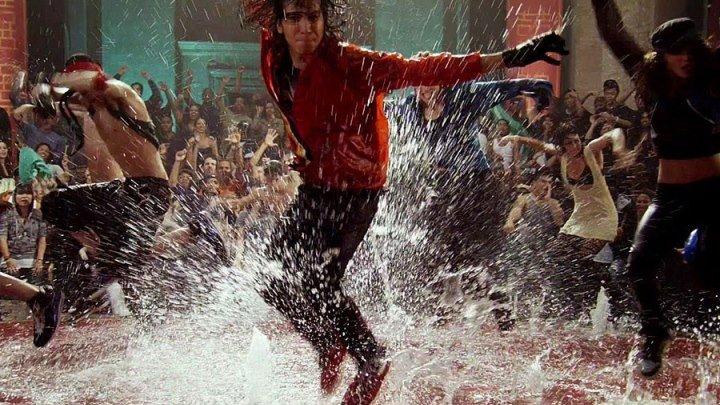 ღ Танец на воде ღ