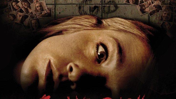 Вернись ко мне (2014) DVDRip