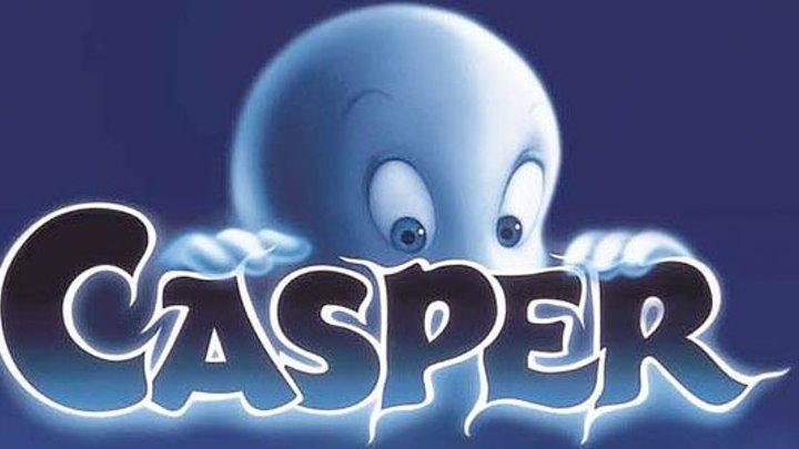 Kacпep 1995 HD+ [Видео группы Кино - Фильмы]