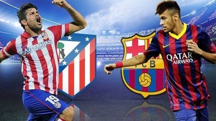 Футбол. Чемпионат Испании 2015-16. 3 тур. Атлетико Мадрид - Барселона. 12.09.2015