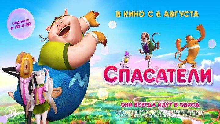 Cпacaтeли 2015 [Видео группы Кино - Фильмы]