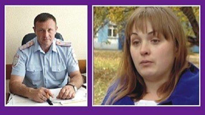 В Мордовии начальника ГАИ обвинили в изнасиловании